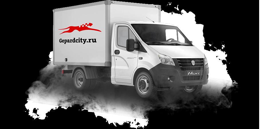 Газель NEXT,  Промтоварный фургон
